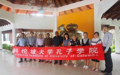 Academic Staff Training Workshop – Confucius Institute