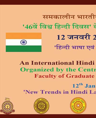 An International Hindi Webinar to Mark the 46th World Hindi