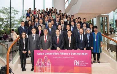 Asian Universities Alliance (AUA) Summit 2019
