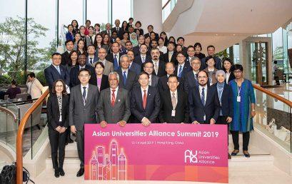 Asian Universities Alliance (AUA) Summit 2019 – Presidents Forum