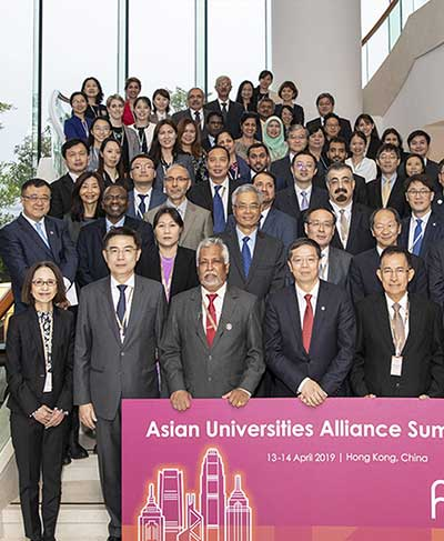 Asian Universities Alliance (AUA) Summit 2019 – Presidents Forum