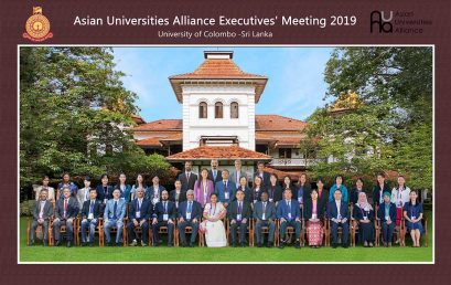 University of Colombo hosts AUA Executives' Meeting 2019