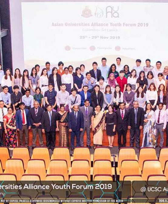 Asian Universities Alliance Youth Forum (AUAYF)