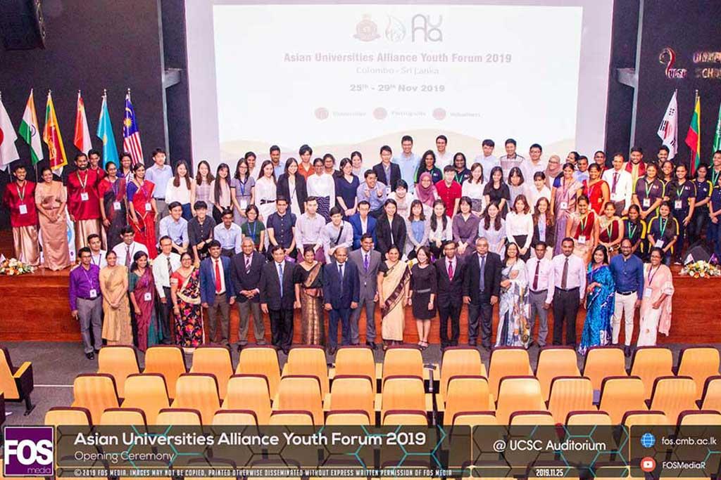 Asian Universities Alliance Youth Forum (AUAYF)