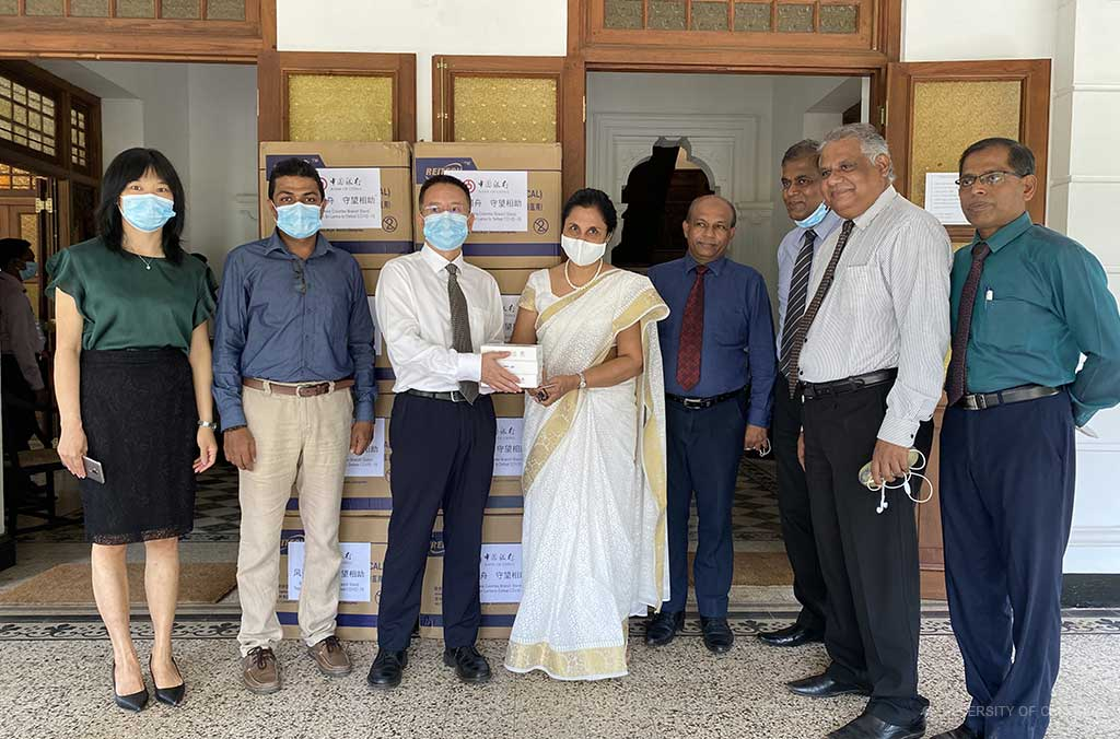 Second Donation of Anti-pandemic Supplies by the Bank of China Colombo Branch