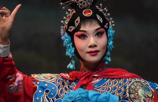 Beijing Opera to perform at the UoC