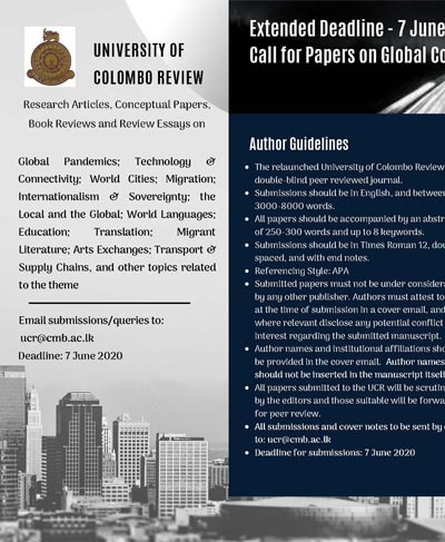 Call for Papers on Global Connectivity