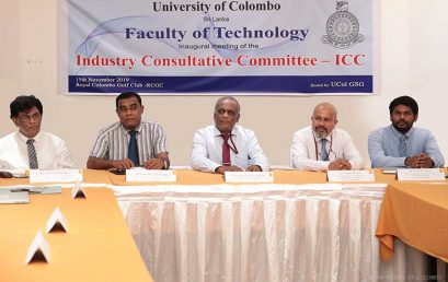 The ICC of the Faculty of Technology targets direct industry student interaction through an Innovations Club with emphasis on commercializable innovations.