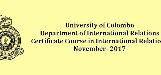 Certificate Course in International Relations – November 2017