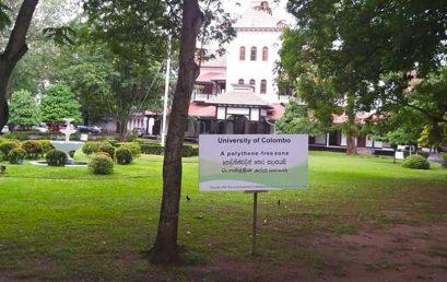 University of Colombo as a Polythene- Free Zone