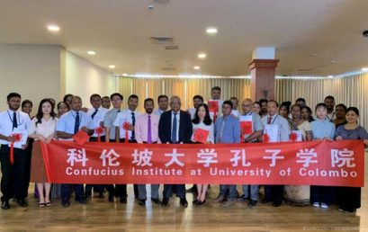 Closing Ceremony of the First Vocational Chinese Training Program