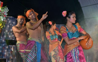 "The ""Praana"" Cultural show at UCIARS"