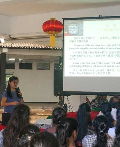Cultural Workshop on Chinese Tea