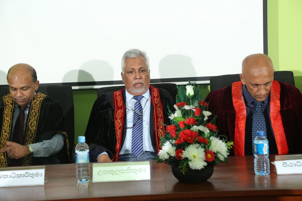 Award Ceremony : Diploma in Sinhala