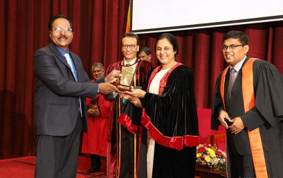 Diploma Awarding Ceremony – NILIS