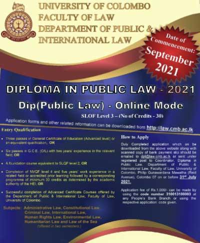 Diploma in Public Law