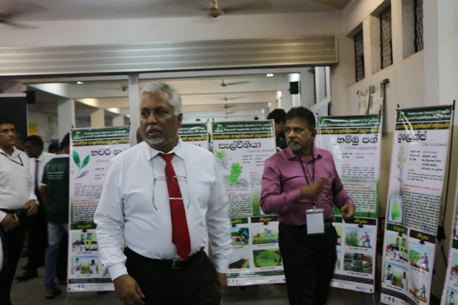 Educational Exhibition on World Environment Day