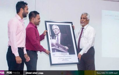Farewell to the Outgoing Vice Chancellor Senior Professor Lakshman Dissanayake