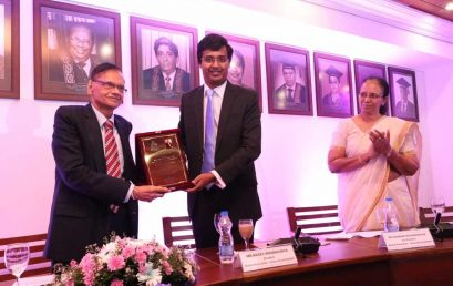 Felicitation of the 7th Vice-Chancellor of the University of Colombo – Professor Gamini Lakshman Peiris on his assumption of office as the Minister of Education of the Democratic Socialist Republic of Sri Lanka