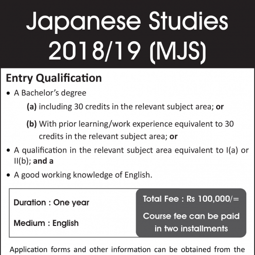 Masters in Japanese Studies 2018/19