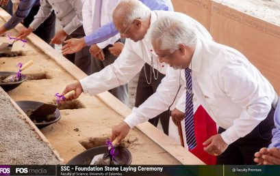 Foundation Stone Laying Ceremony of the Student's Service Center