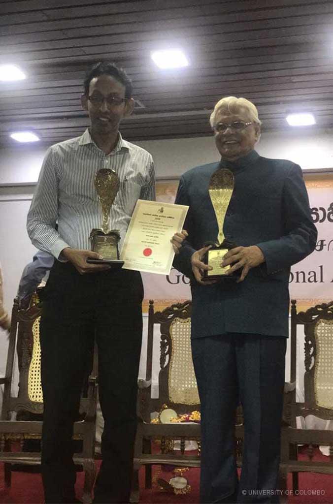 Godage National Literary Awards – 2019