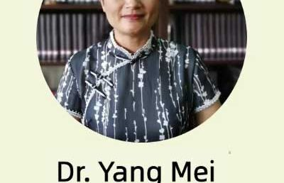 """Guest Lecture on """"The Origin of Chinese Tea Culture"""""""