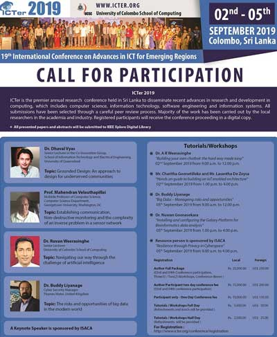 Call for Participation – International Conference on Advances in ICT for Emerging Regions
