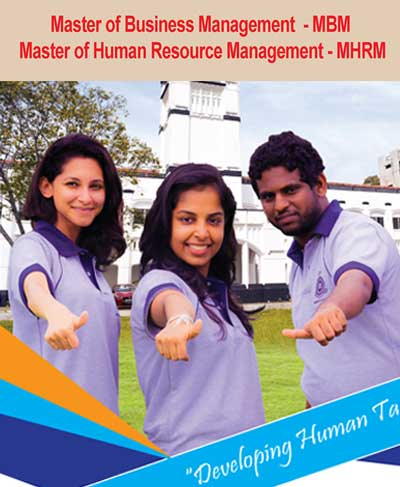 Master of Business Management (MBM)/ Master of Human Resource Management (MHRM)