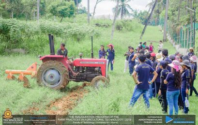 Inaugural Session of the Farm Practices Program of the Department of Agricultural Technology