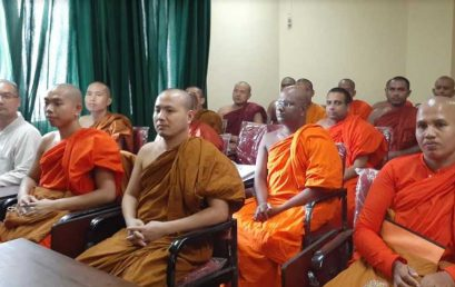 Inauguration of MA in Buddhist Studies Program