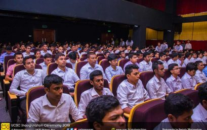 Inauguration Ceremony of the Academic year 2017/2018 – UCSC