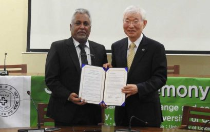 Inje University, South Korea to collaborate with University of Colombo