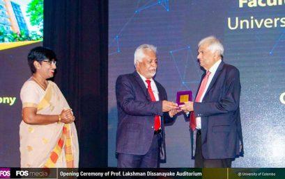 Opening Ceremony of Professor Lakshman Dissanayake Auditorium