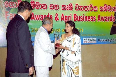 National Agri-business Award 2011