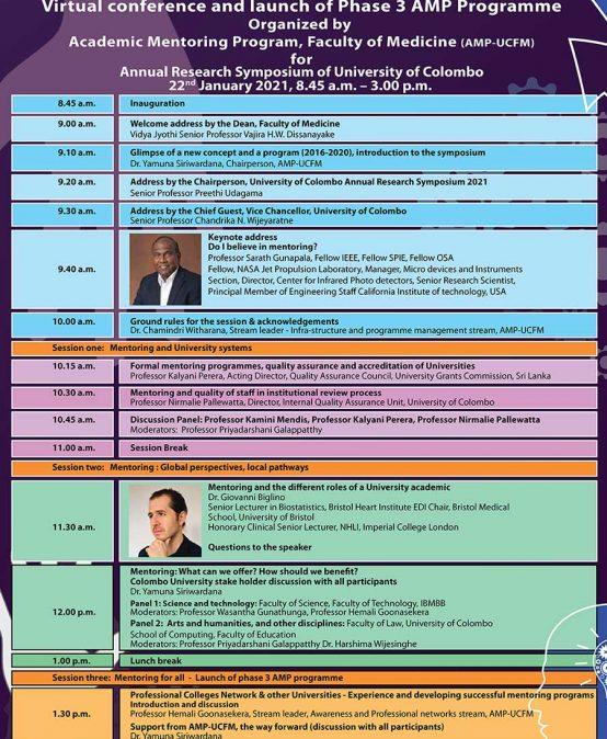 University of Colombo Mentoring Day 2021