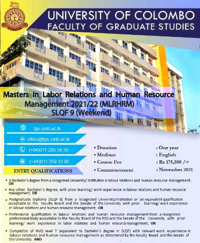 Masters in Labour Relations and Human Resource Management (MLRHRM) 2021/22
