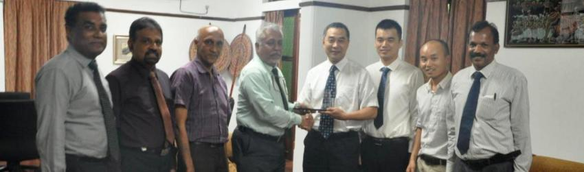 MoU between Department of Geography and the Island Research Center, State Oceanic Administration, P.R. China