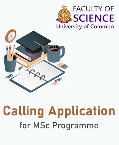 MSc in Medical Physics