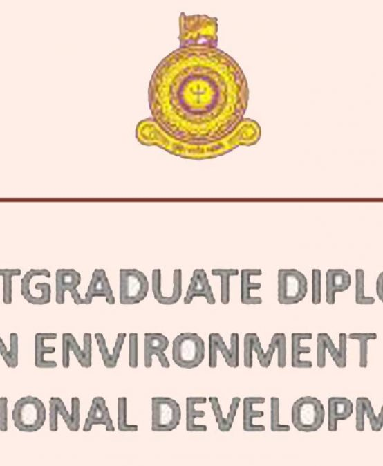PG Diploma in Environment and Regional Development – 2018