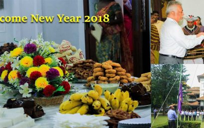 New Year Celebration 2018