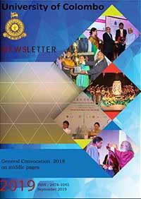 newsletter-2019-8