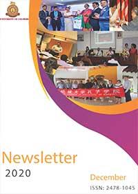 newsletter-2020-12