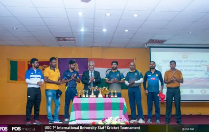 International University Staff Cricket & Badminton Tournament Opening Ceremony