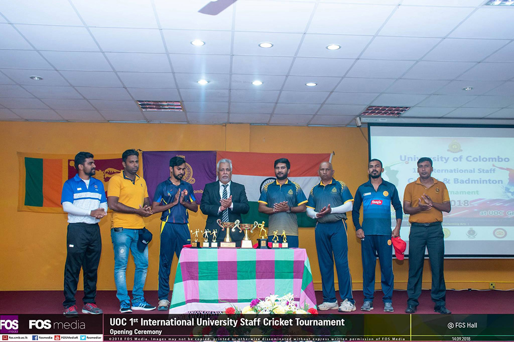 International University Staff Cricket & Badminton Tournament Opening Ceremony