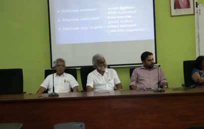 A Discourse on Contemporary Literature in Sinhala