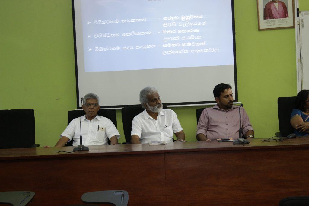 A Discourse on Contemporary Literature in Sinhala