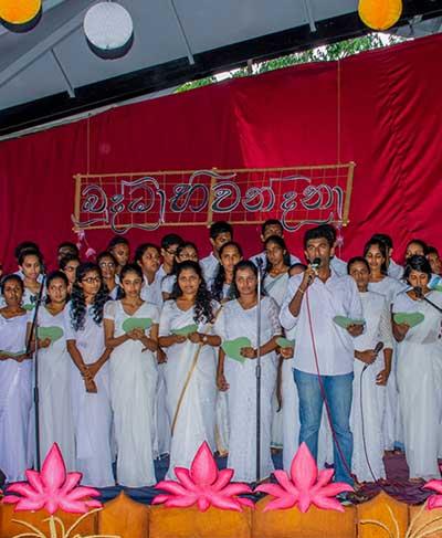 Poson Bakthi Gee Concert (බුද්ධාභිවන්දනා)