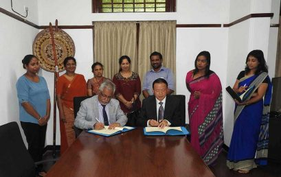 President of Southwest University of Political Science and Law, China visited University of Colombo
