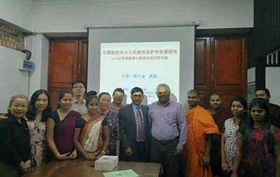 Professor Liujin Yang of Honghe University, China visits University of Colombo